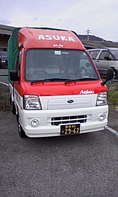 090311_1603~01.jpg